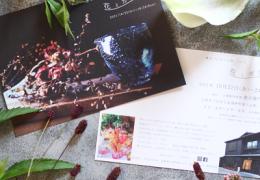 花とガラスと 一棟丸ごとガラス展 vol.2